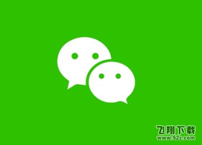 微信新表情使用说明介绍_52z.com