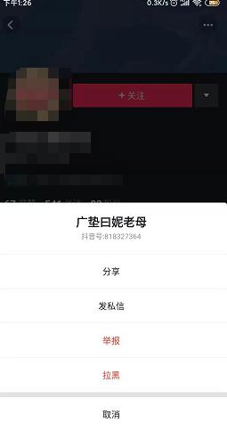 抖音app不是好友聊天方法教程_52z.com