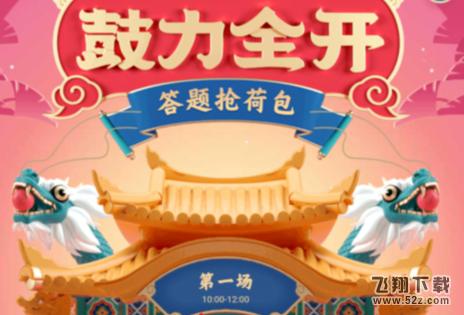 QQ鼓力全开玩法教程_52z.com