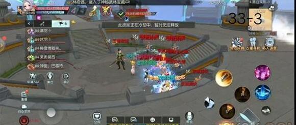武林外传手游幻境回廊23层攻略
