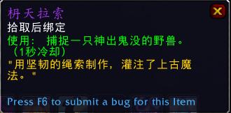 魔兽世界8.3皎白云端翔龙坐骑获取攻略_52z.com