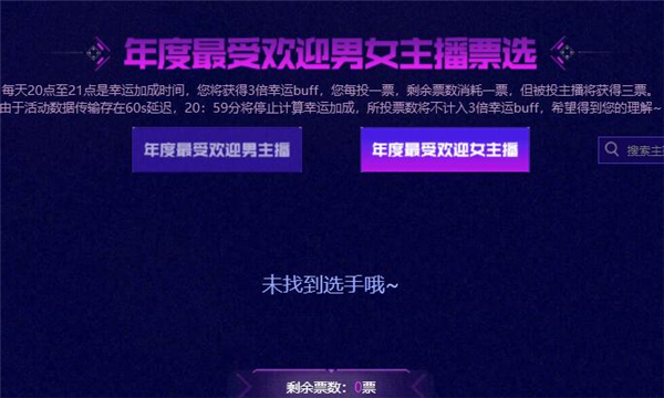 2020穿越火线CF直播节活动地址_52z.com