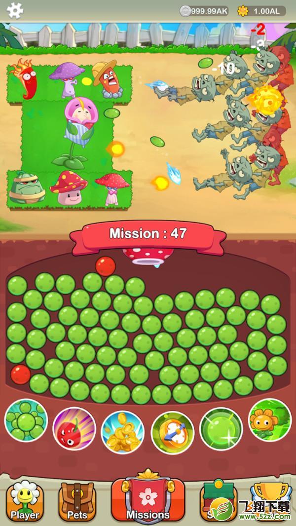 保卫花园僵尸战争V1.0 安卓版_52z.com