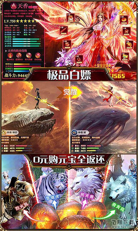 乱世祭V1.0 最新版_52z.com