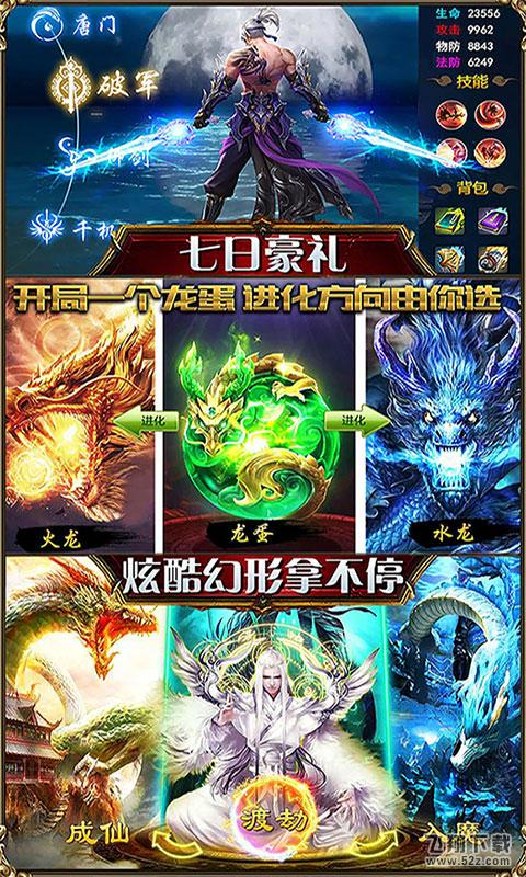 乱世祭正版V1.0 官网版_52z.com