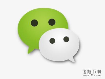 微信视频红包发送方法教程_52z.com