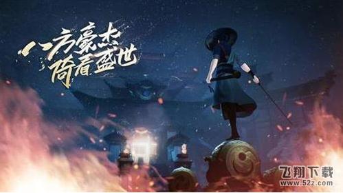 新笑傲江湖手游剑宗论剑打法攻略_52z.com