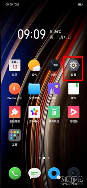 OPPO Reno3手机开启自动切换免提方法教程