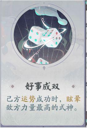 阴阳师百闻牌年兽打法阵容推荐_52z.com