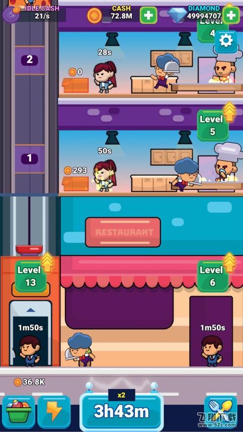 Idle Restaurant TycoonV1.0 苹果版_52z.com