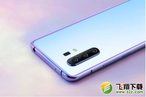oppo reno3 pro手机开启Smart 5G方法教程