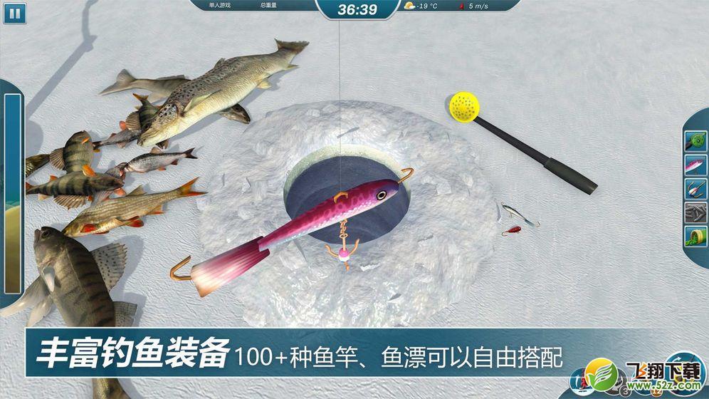 冰钓大师_52z.com