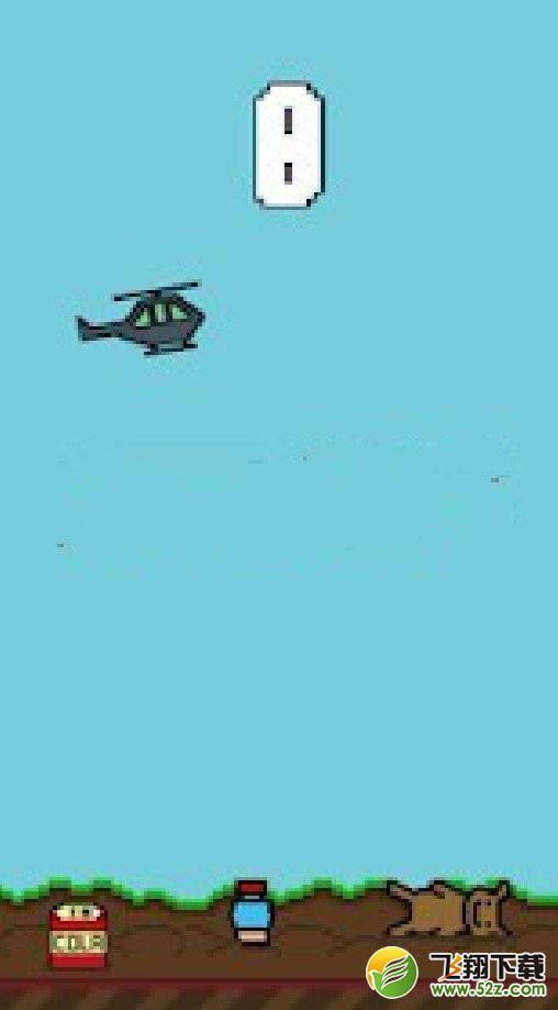 业余直升机V1.0 安卓版_52z.com