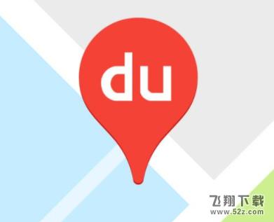 百度地图app新冠病例曾活动场所查询方法教程_52z.com