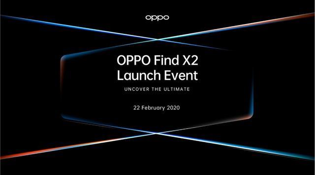 OPPO Find X2上市时间介绍_52z.com
