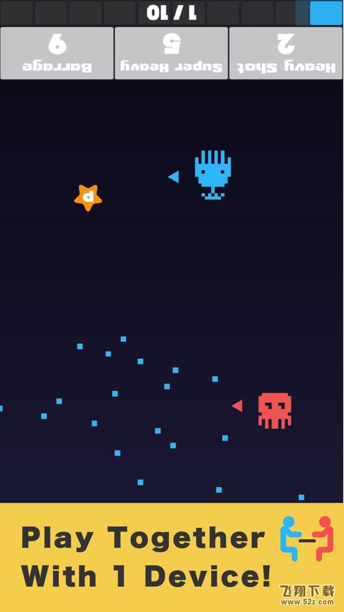 Star Shoot VSV1.0 苹果版_52z.com