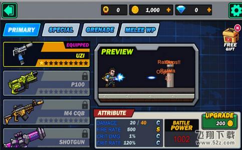 战斗狂人V1.0 苹果版_52z.com