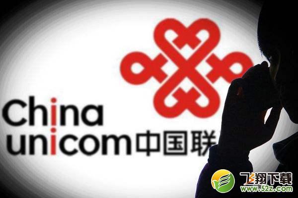 中国联通个人轨迹证明漫游地查询方法教程_52z.com