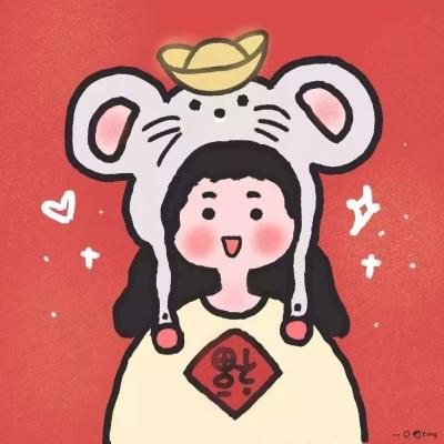 2020鼠年情侣头像可爱大全 很萌很可爱的情侣头像一男一女_52z.com