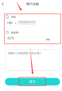 soul账号注销方法教程_52z.com