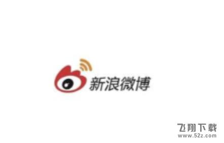 微博app相册删除的照片找回方法教程_52z.com
