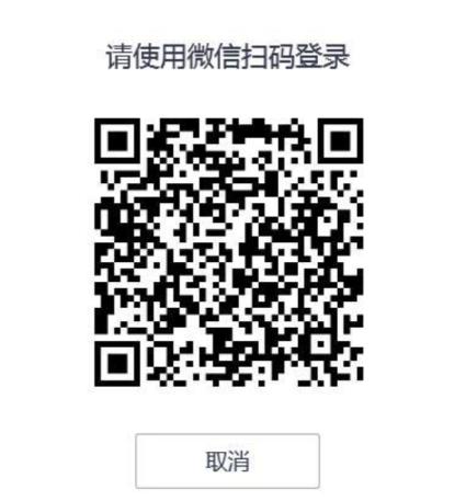 腾讯会议app打开PPT方法教程_52z.com