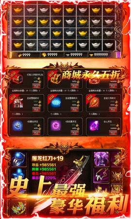 万象虹麟V1.0.1 安卓版_52z.com