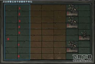 烟雨江湖沙盘推演完成攻略_52z.com