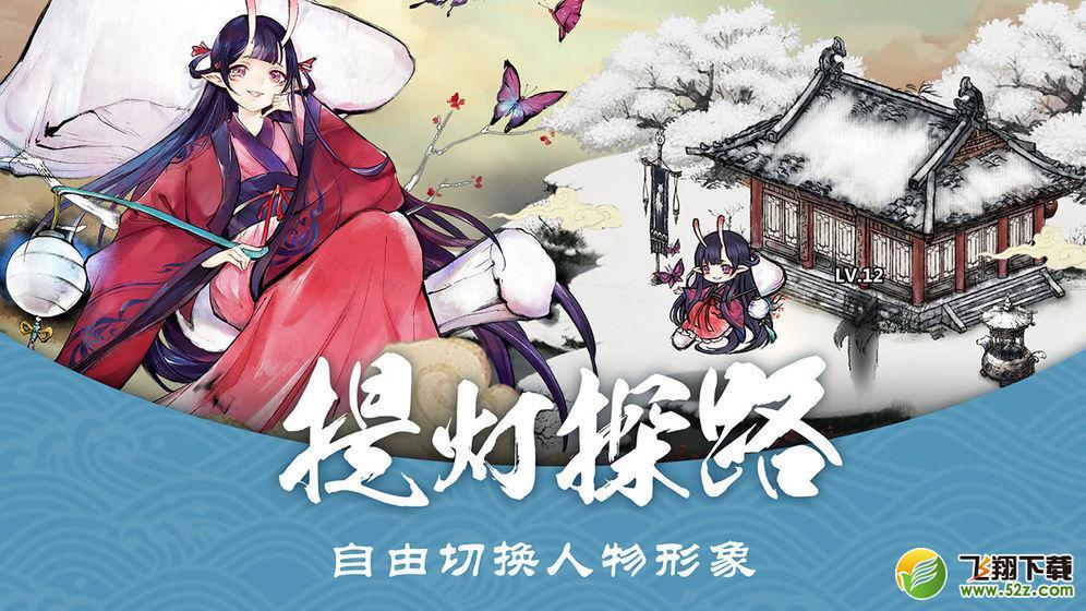 幻界战歌V1.0 安卓版_52z.com