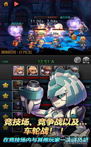 迷宫小女孩V1.0.7 安卓版_52z.com