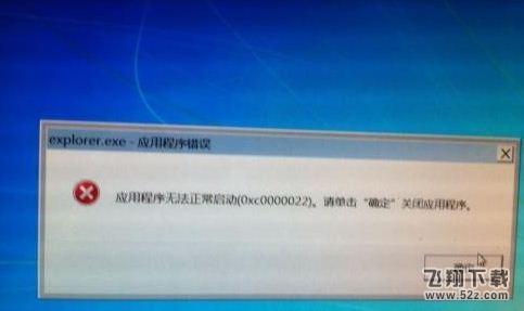 win10无限准备windows解决方法教程