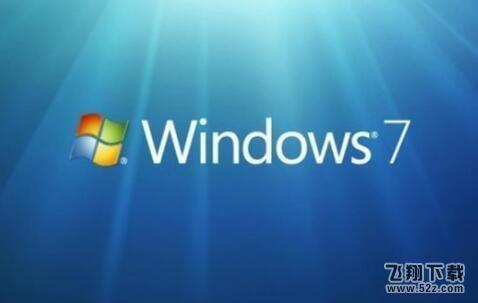 windows7内部版本7601不是正版解决方法教程