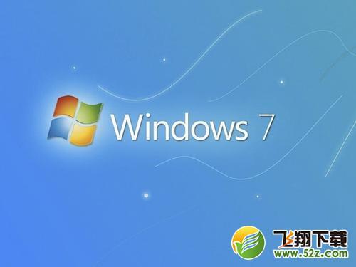 win7开机无限自动修复解决方法教程