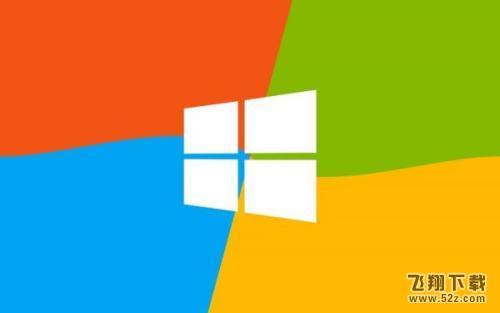 windows无法连接到打印机0x0000000a解决方法教程