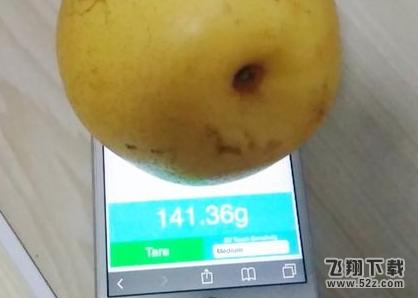 抖音app苹果手机称重方法教程