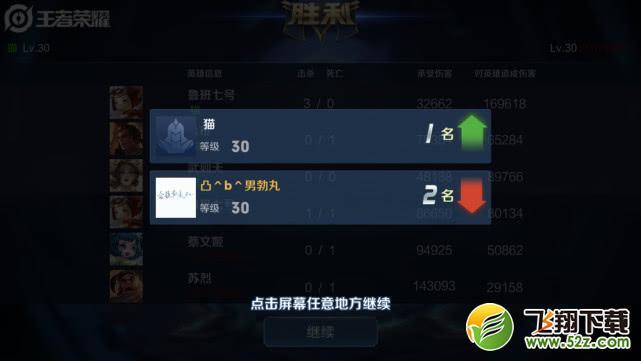 2020王者荣耀武道大会最强阵容推荐_52z.com
