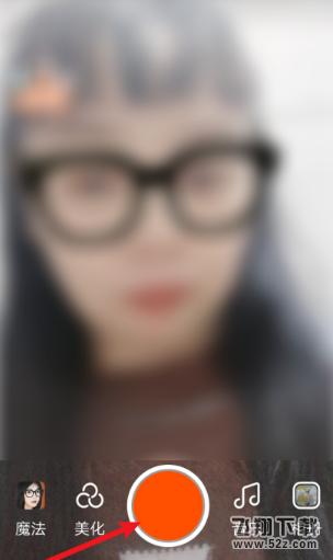 抖音app网红眼镜特效拍摄方法教程
