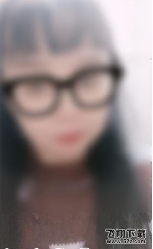抖音app网红眼镜特效拍摄方法教程_52z.com