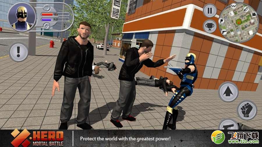 X超侠致命之战V1.0 苹果版_52z.com