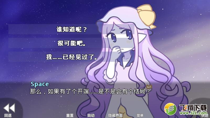 她的眼泪曾是我的光芒V1.4.1 安卓版_52z.com