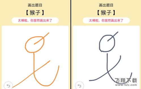 QQ画图红包猴子画法教程