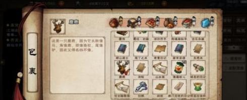烟雨江湖麋鹿获取攻略_52z.com