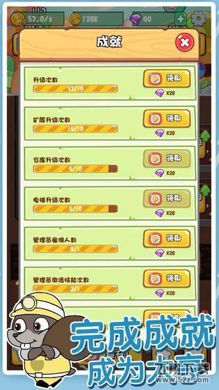 哈皮庄园V1.0.7 安卓版_52z.com