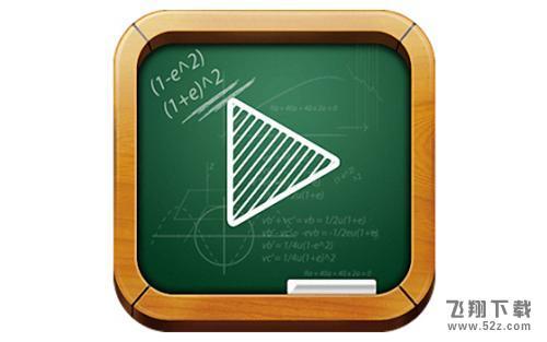 网易公开课app学习计划开启方法教程