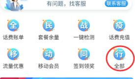 微信修改宽带密码方法教程_52z.com