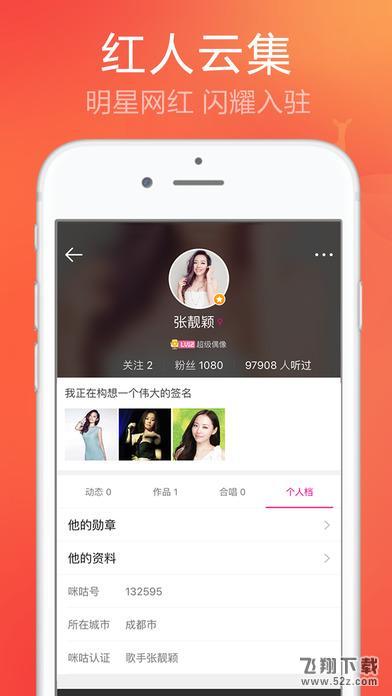 咪咕�鄢�V3.9.60 �O果版_52z.com