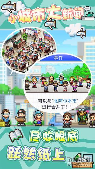 灵犀出版社物语_52z.com