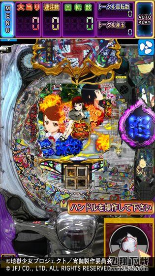 P地狱少女四V1.0 安卓版_52z.com