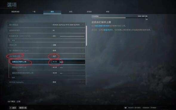 《使命召唤战区》闪退问题解决办法一览_52z.com