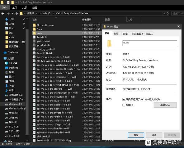 《使命召唤战区》文件丢失错误解决办法分享_52z.com